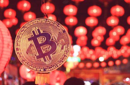 Giá bitcoin hôm nay 8/9: Bitcoin tăng trở lại, tiền điện tử của Trung Quốc có vượt trội Libra?